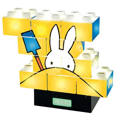 STAX® Miffy - DUPLO®-kompatibel